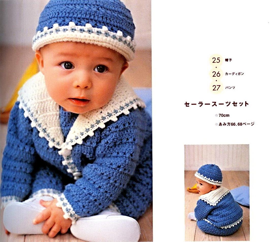"""Сайт  """"вязание для малышей """" посвящен вязанию крючком и спицами для детишек. .  Ко всем моделькам есть подробные..."""