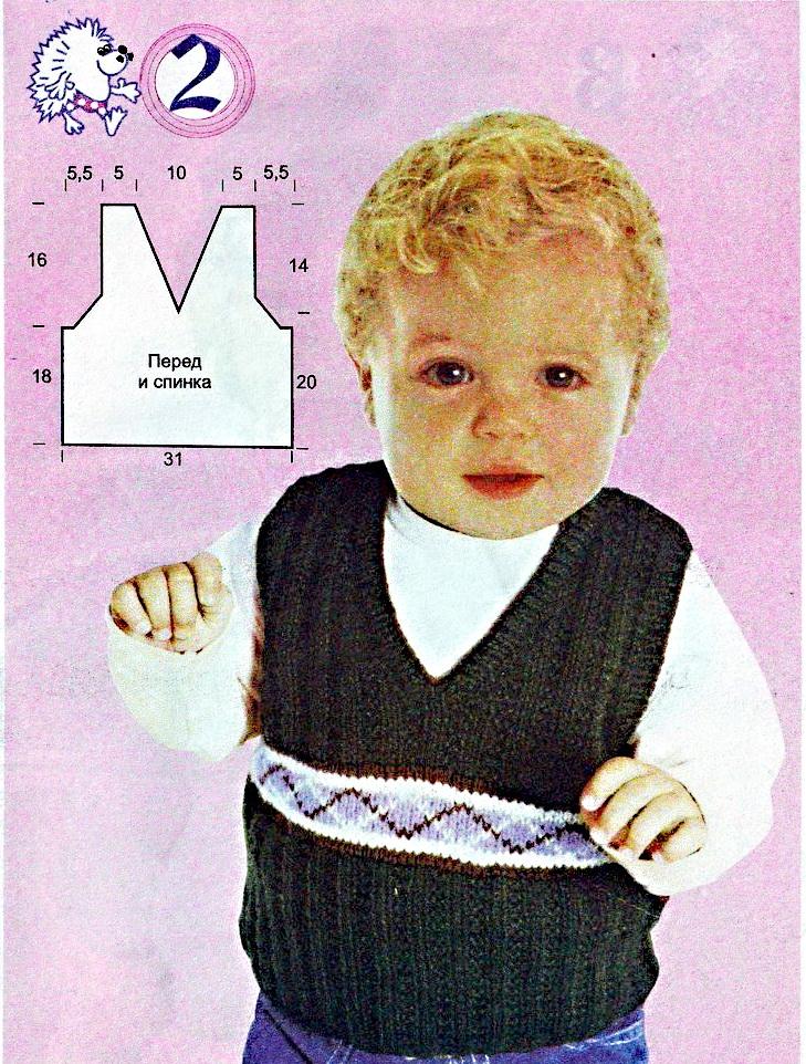 Вязаная жилетка для малыша.