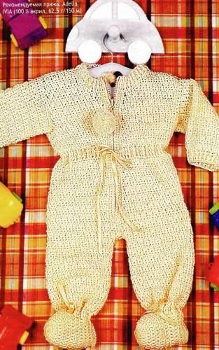 Детские вязонные костюмчики 2-3месяца