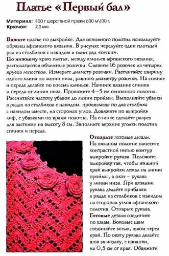 Вязание шапок для девочек подростков схемы 627