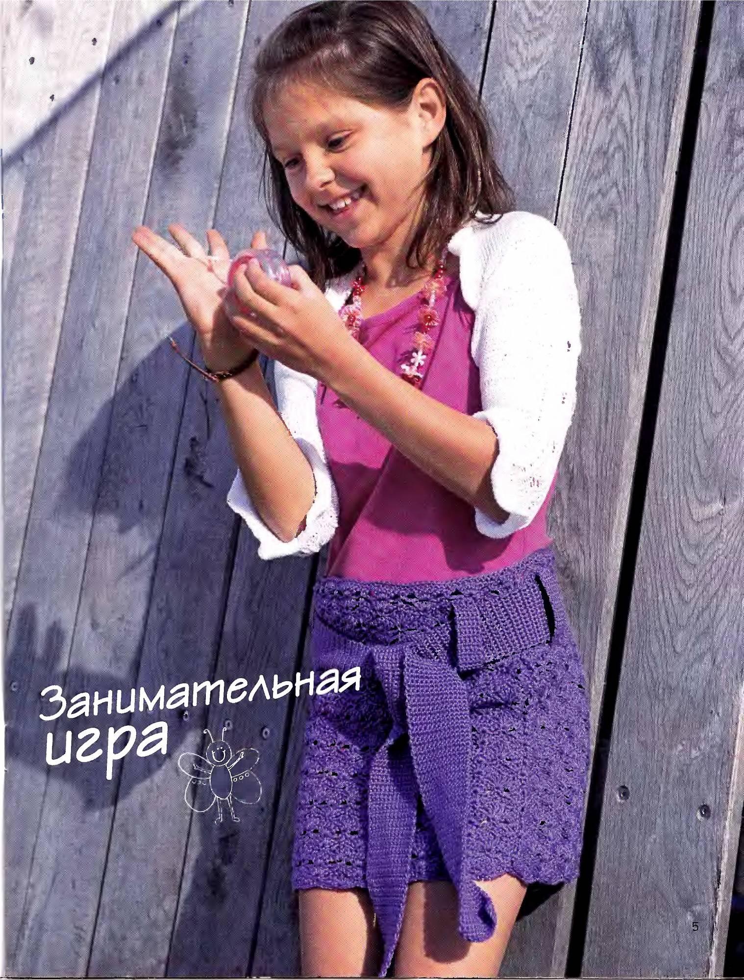 лиловая юбка для девочки вязаная крючком.