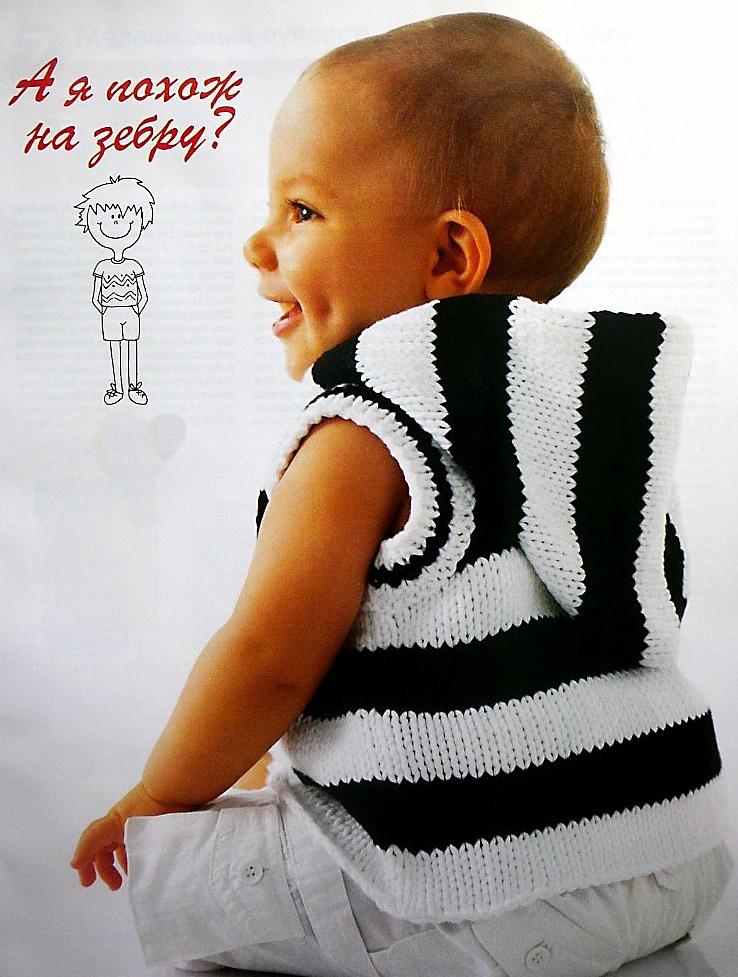 Жилетка для малыша спицами схема фото 788