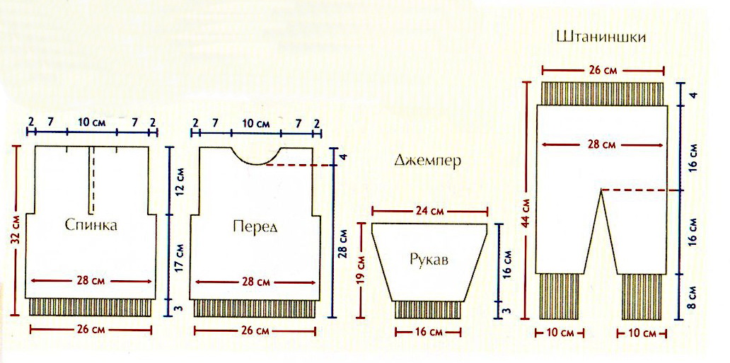 Вязание штанишек крючком с описанием 64
