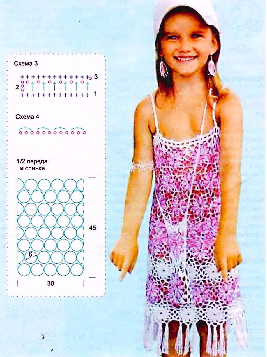 Вязание для девочек подростков крючком 24