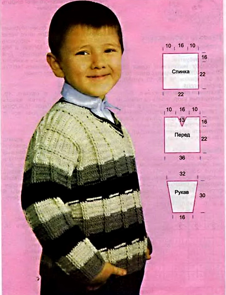 Вязание спицами свитера на мальчика 3 года 556