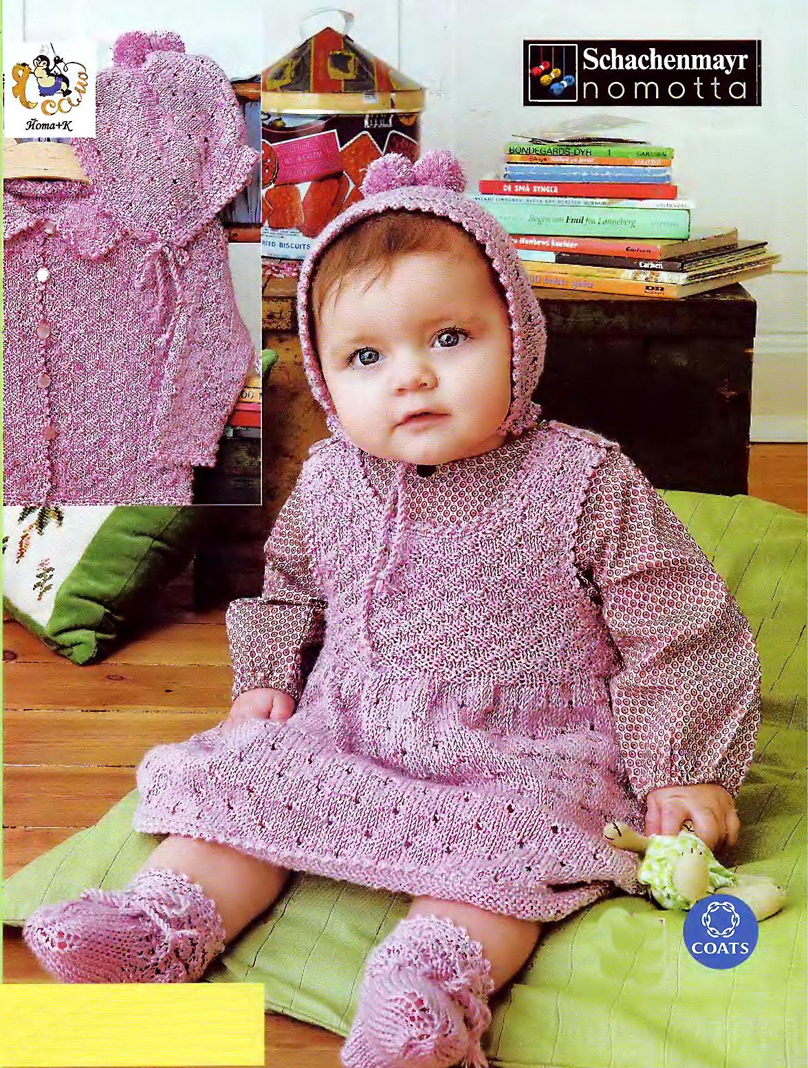 Схемы вязания спицами для детских вещей 93
