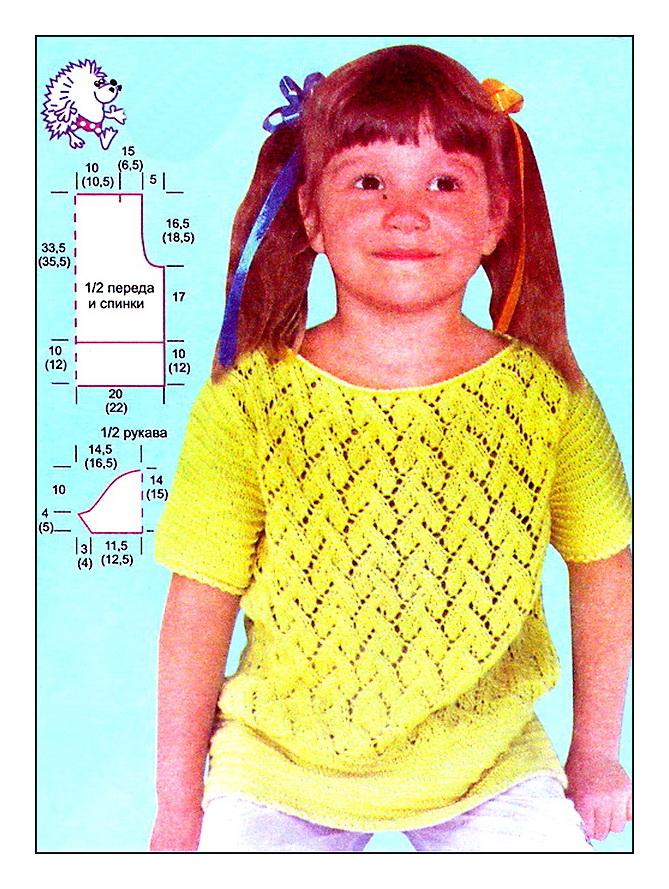 Вязание свитера для девочки на 5 лет 398