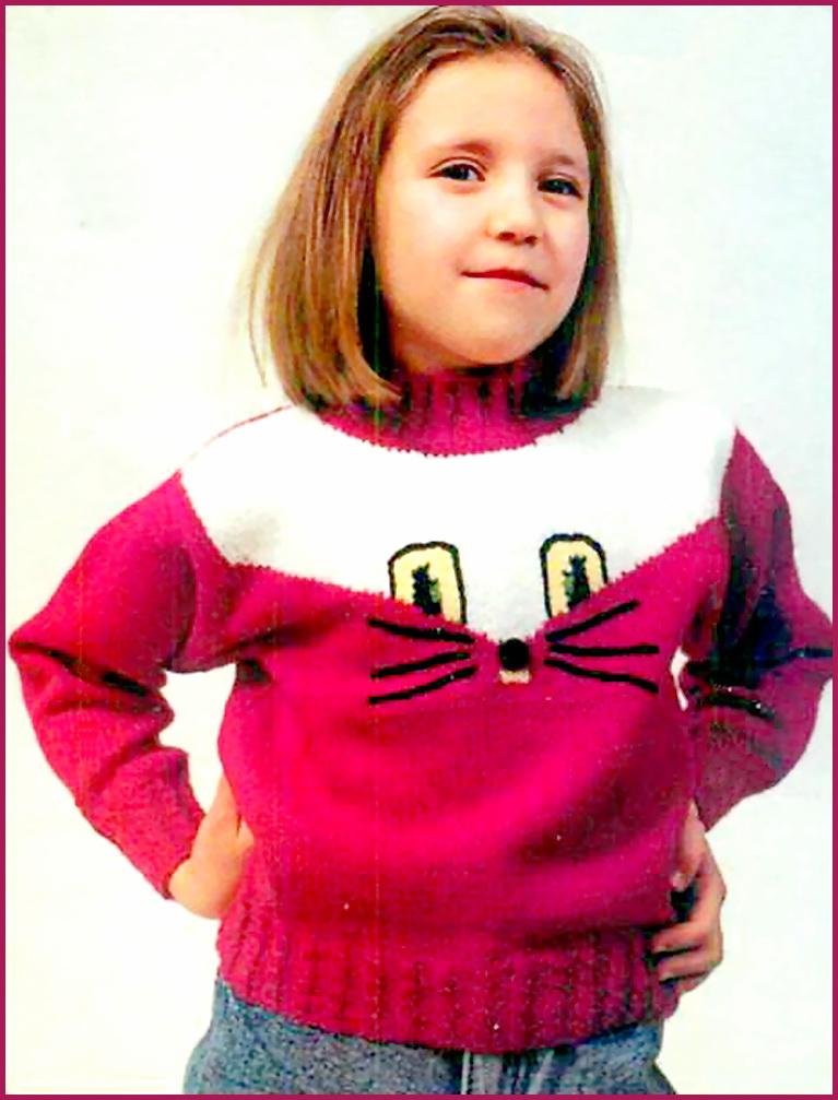 Пуловер для подростка девочки