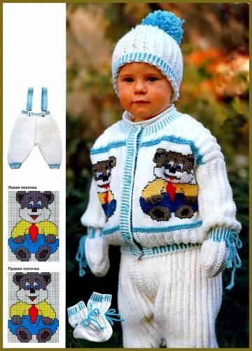 Как связать крючком костюм для ребёнка