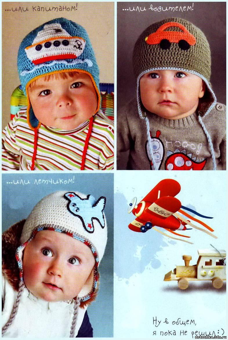 крючком для малышей схемы шапочки