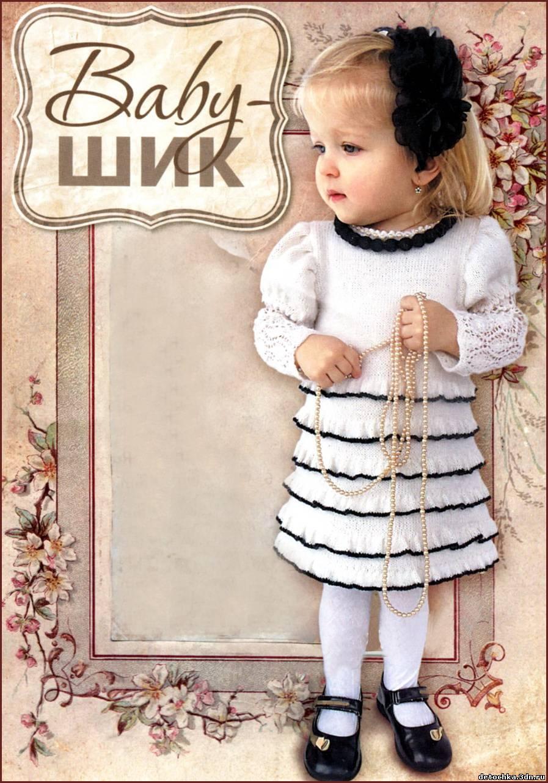 Платье девочки на новый год крючком