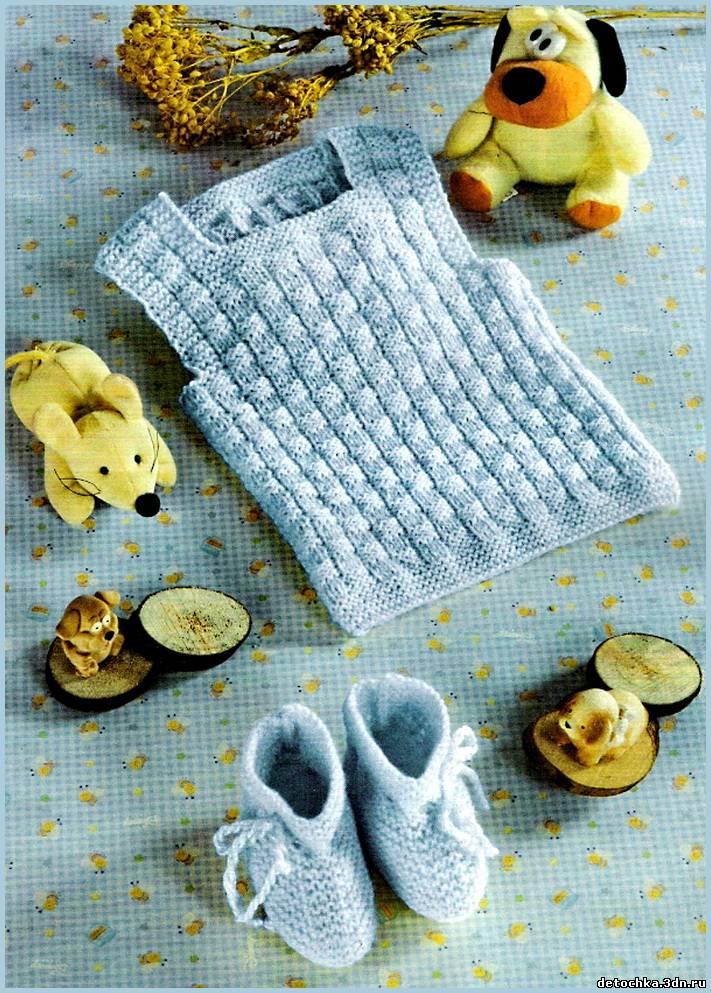 Вязание для детей. Безрукавка
