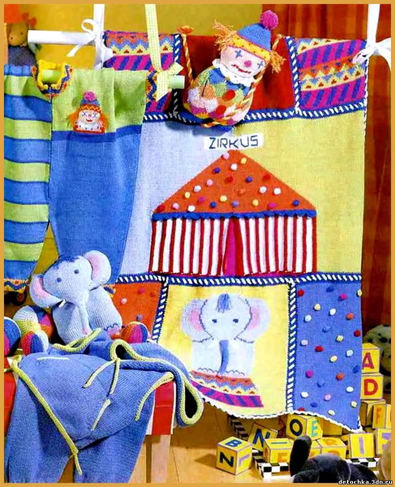 детской комнаты и теплым