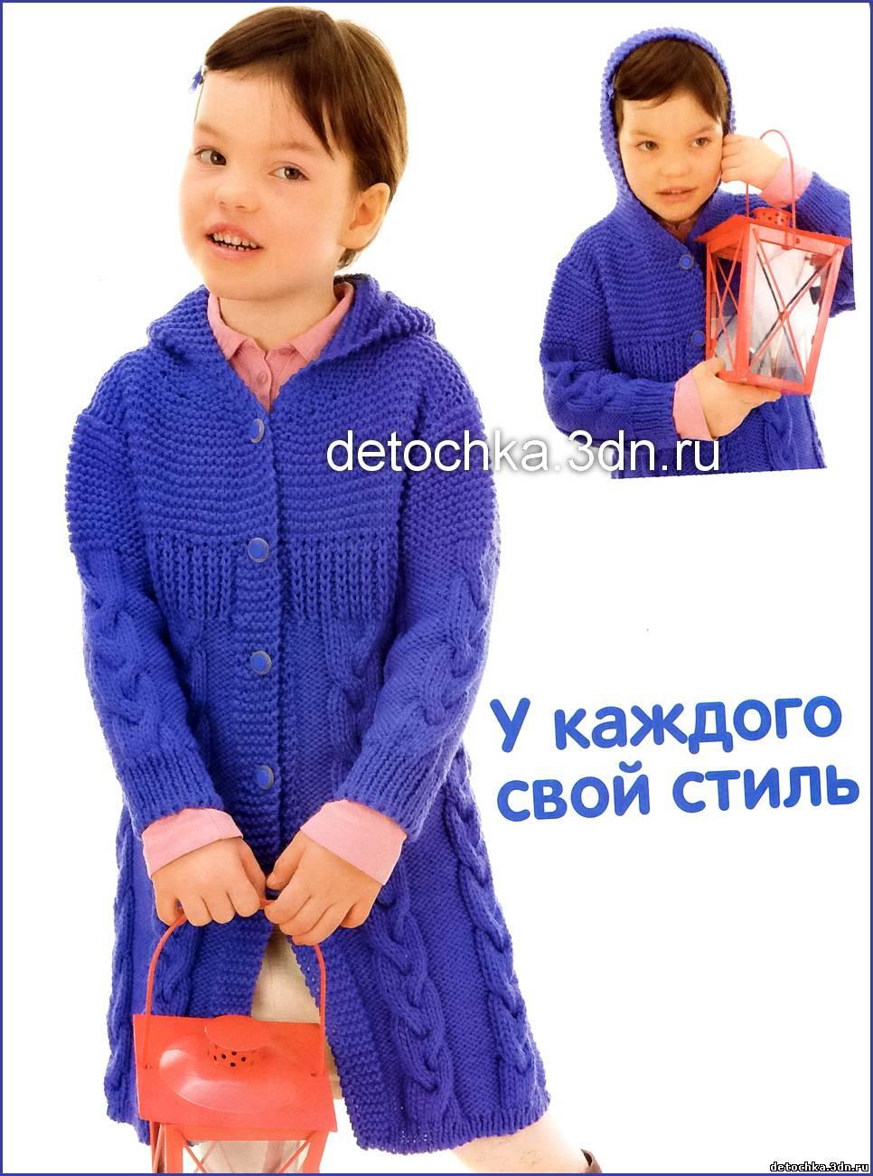 Вязание для девочек до трех лет крючок