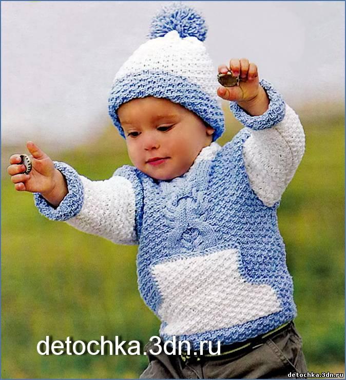 Вязанный джемпер для мальчика