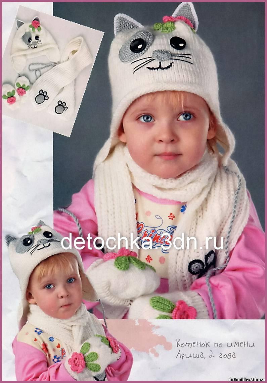Вязаная шапочка для девочки спицами.