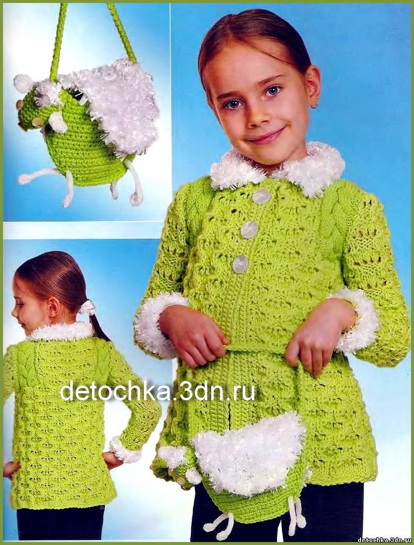 Теплая вязаная кофта для девочки и оригинальная сумочка связанная спицами, в виде овечки . Размер: 30-32 (рост 92-104 см