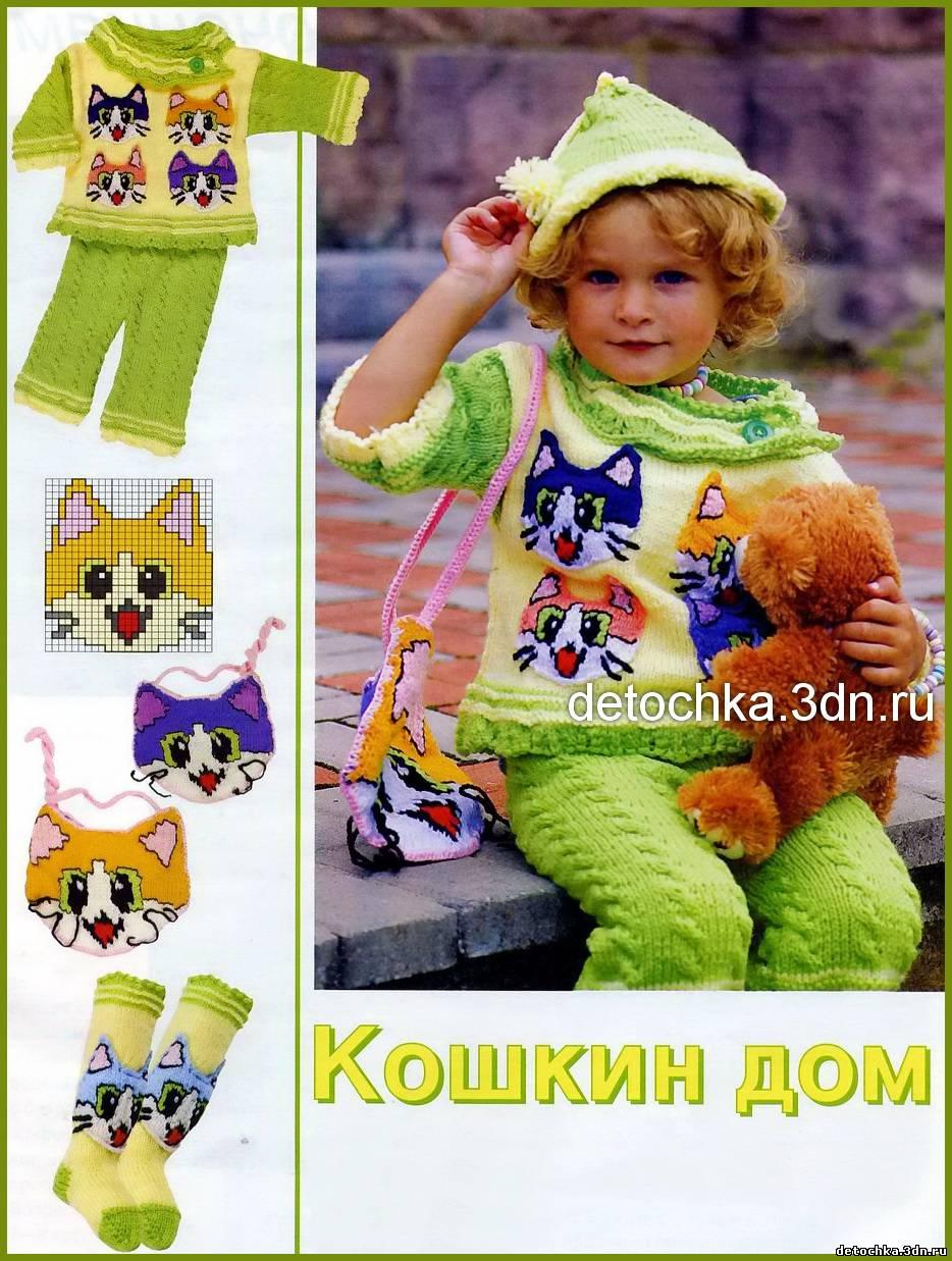 Детские туфельки и сумочки для девочек от 3 лет