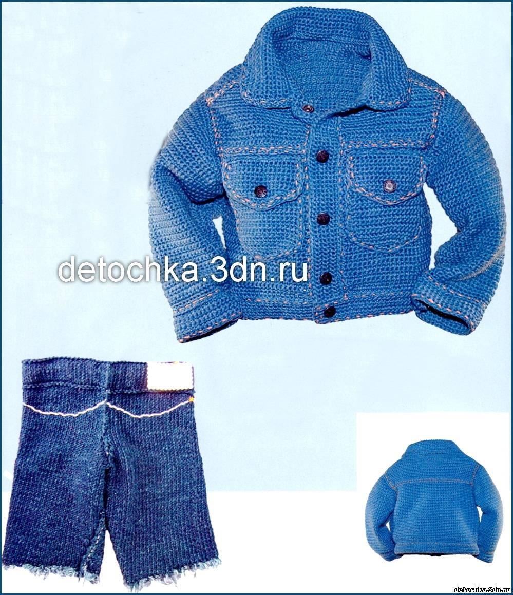 схема вяски костюмчика для мальчика на спицах