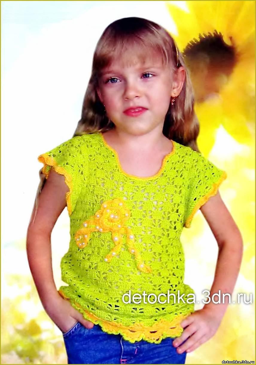 Яркая и нарядная кофточка для девочки связанная крючком. Размер: для девочки 4-5 лет