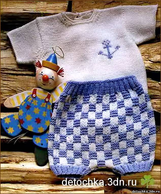 Вяжем для детей до года. Детский комплект:кофточка и штанишки для малыша. Схемы вязания спицами для малышей. Жаккардовое вязание