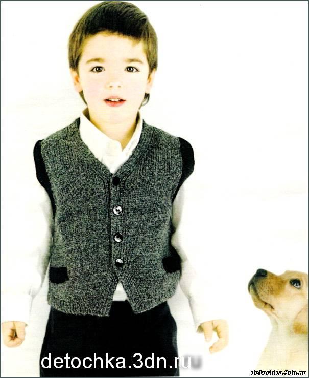 Вязанный жилет для мальчика.