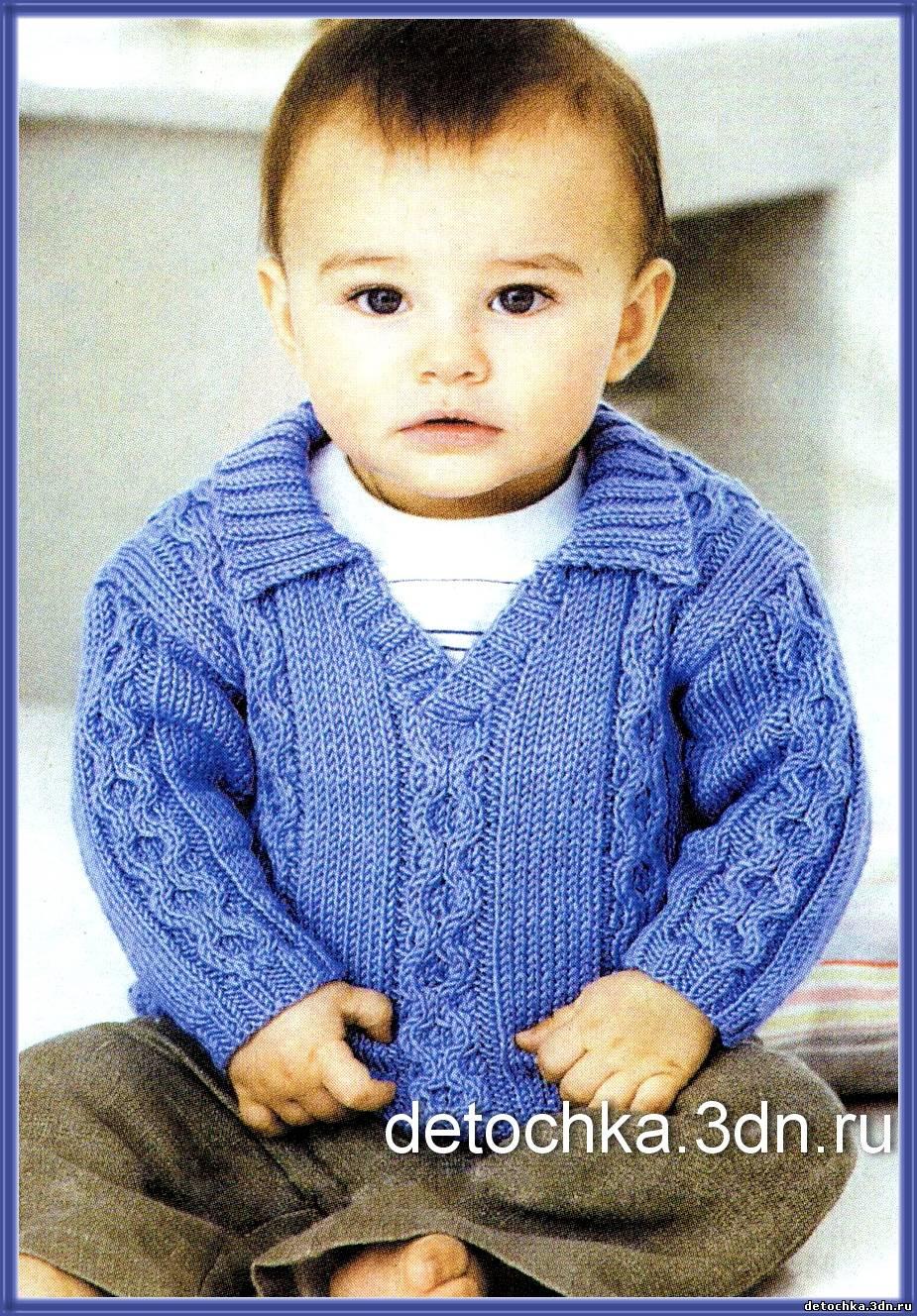 Вяжем для малышей спицами детский пуловер с воро.