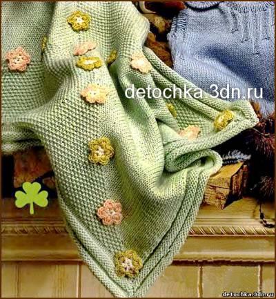 Детское одеяло, связанное