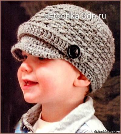 Вязаные кепки для мальчиков