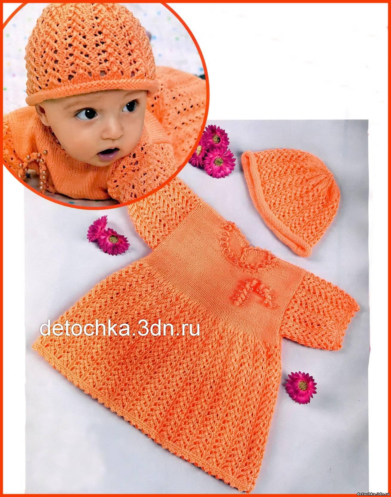 Платье принт 7752 - купить в интернет-магазине женской