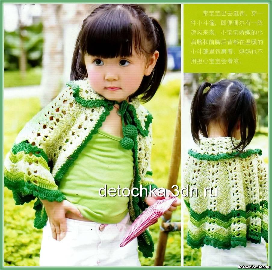 Вязаное пончо для девочки.  Пончо связано крючком.  Подробные семы.
