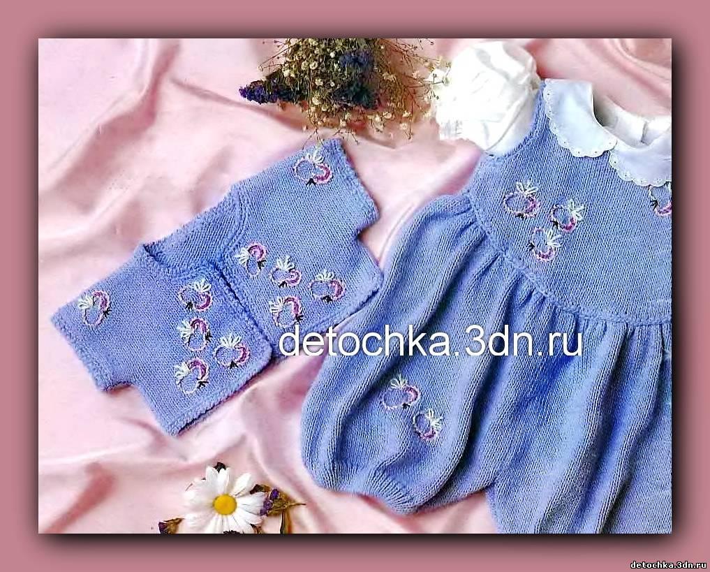 http://detochka.3dn.ru/_pu/6/58613620.jpg