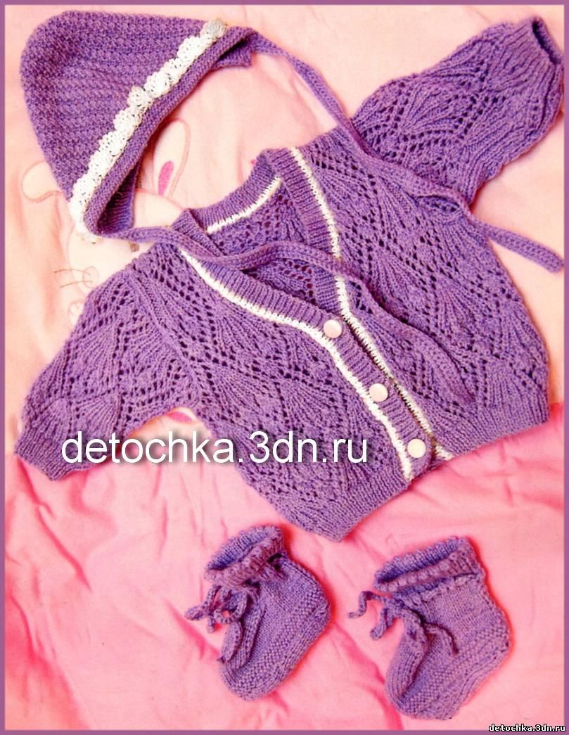 Фиолетовая вязаная кофточка, вязаная шапочка, вязаные пинетки - составляют комплект для младенца. На 3-6 месяцев