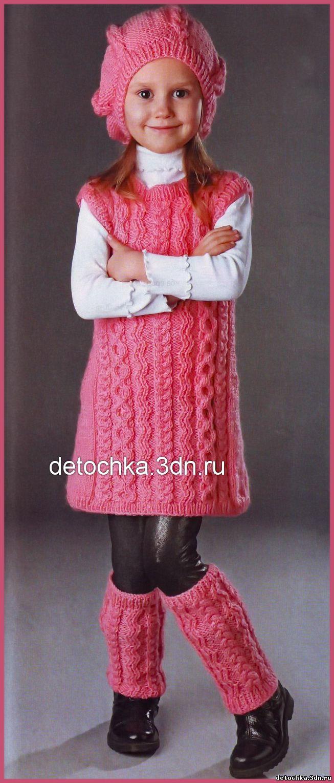 связать платье спицами для девочки-схема