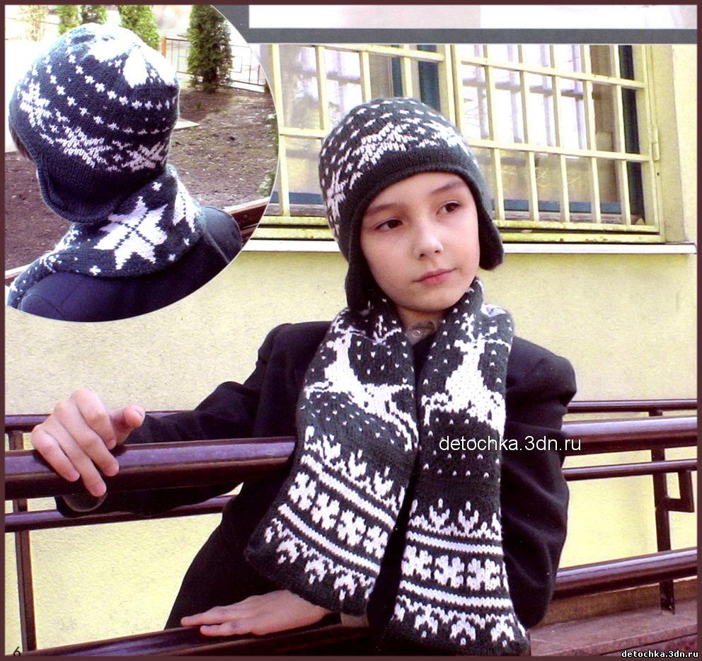 схема вязания зимних шапок для мальчиков