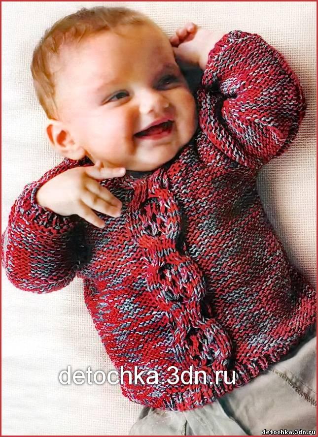 Вязание для малышей доставляет