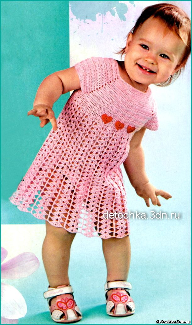схемы вязания крючком для детей | Вязание - моё хобби