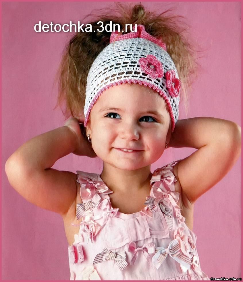 Вязание шапок для девочек подростков схемы 768