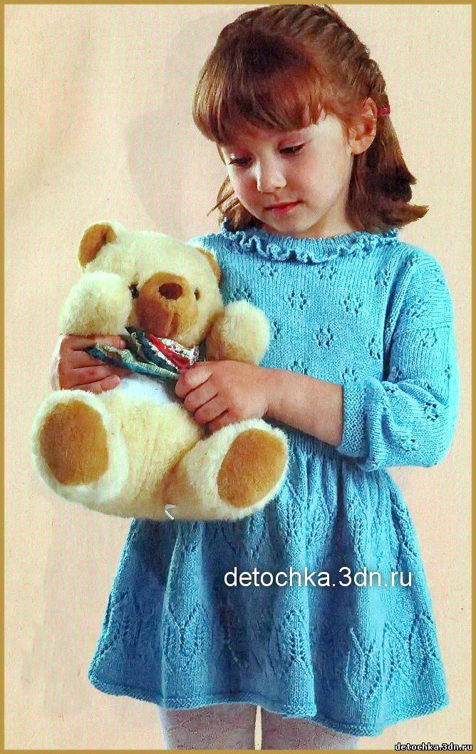 Схема вязания платья. На 4-5