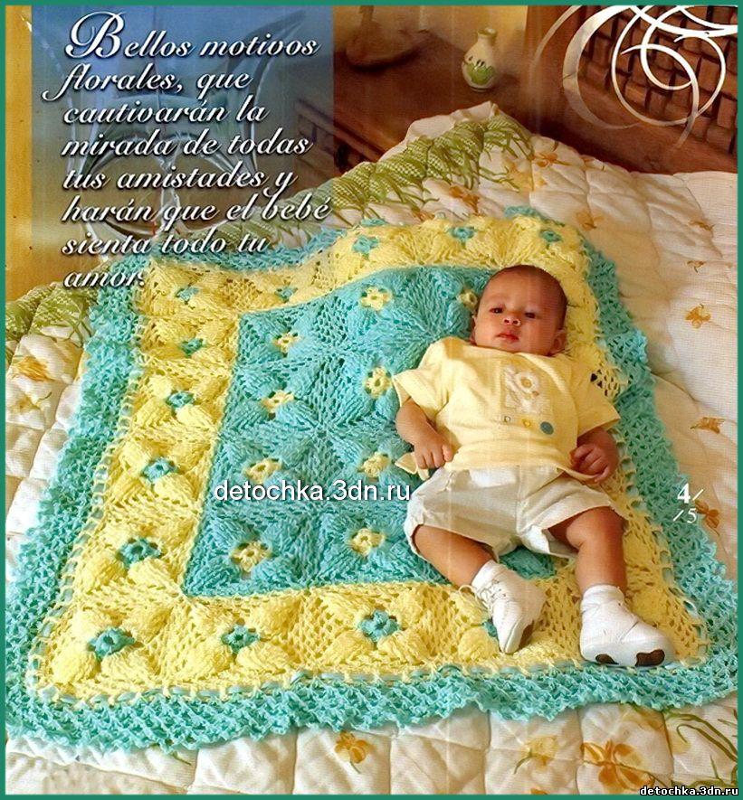 Схема вязания детского одеяла.