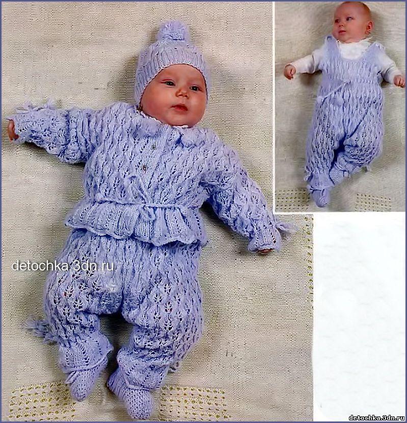 и ласковую вязаную одежду