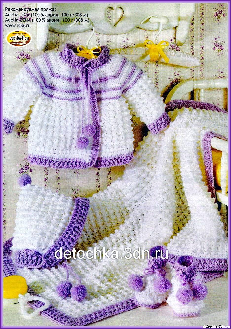 Вязанный комплект для новорожденных с спицами 173
