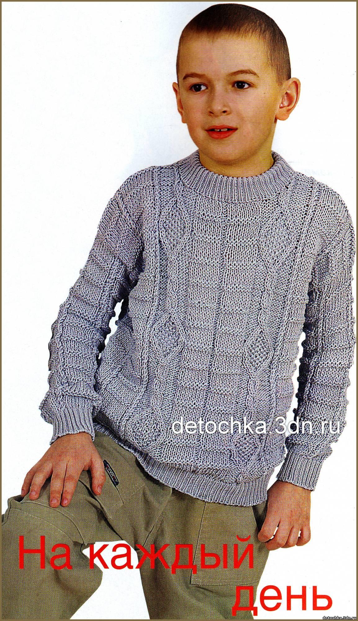 вязание крючком вязание для мальчика 7 лет