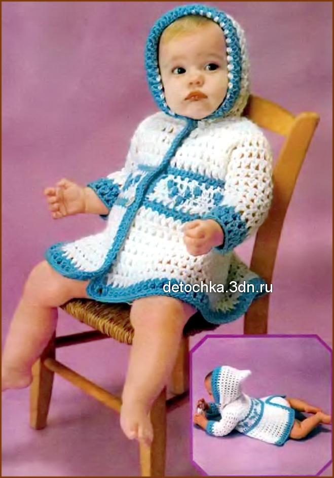Пальто для малышки связанное