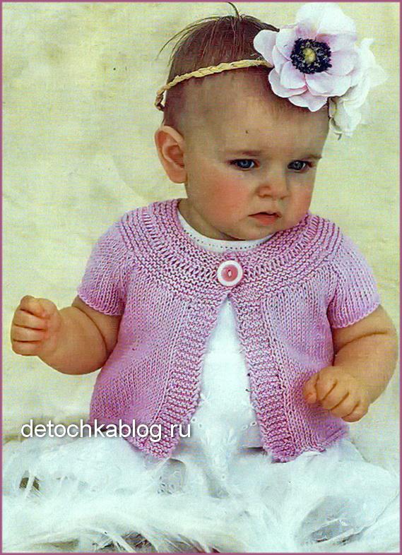 вязаная кофточка для девочки до года вязание кофт и жакетов для